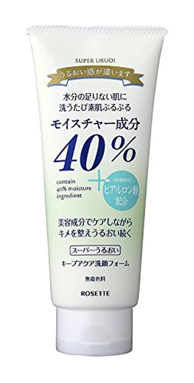 ブルーム罪人委員長40%スーパーうるおい キープアクア洗顔フォーム 168g