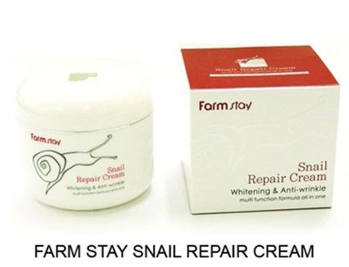 老朽化した飽和する靴下FARM STAY SNAIL REPAIR CREAM ファームステイスネイルリペアクリーム かたつむり粘液抽出物 5000mg 容量:100g [並行輸入品]