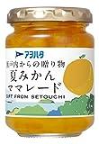 アヲハタ 瀬戸内からの贈り物 夏みかんママレード 165g ×4個