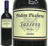 [ Podere Piccheno ] ポデーレ・ピッチェーナ、サッセート 2000 メルロ トスカーナIGT( 赤 )750ml