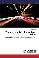 The Chinese Mediaeval Epic Poem: 'Ji Bu Ma Zhen' (李布骂陣 ) 'Ji Bu Insulting the Enemy'