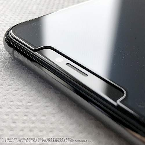 iPhone Xs/X 5.8-inch フルカバー強化ガラス・PRO GUARD CRYSTAL GLASS NANO COATING (5.8-inch iPhone Xs/X, 3D Full glue Center Housing Cut)