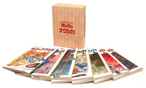 風の谷のナウシカ全7巻セット ―アニメージュコミックスワイド判 (アニメージュコミックスワイド版)