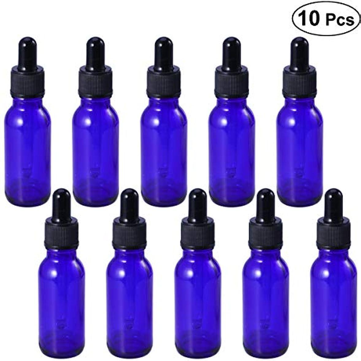Frcolor 遮光瓶 スポイト遮光瓶 20ml 青色 スポイト付き アロマボトル 保存容器 エッセンシャルオイル 香水保存用 詰替え ガラス 10個セット