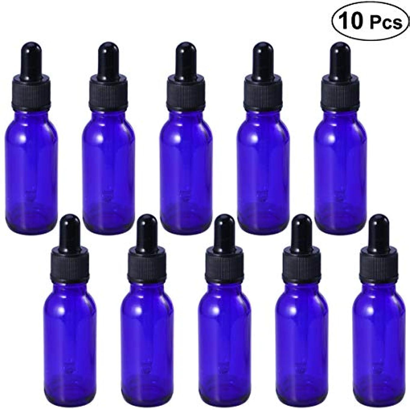 集中的な狐社会主義Frcolor 遮光瓶 スポイト遮光瓶 20ml 青色 スポイト付き アロマボトル 保存容器 エッセンシャルオイル 香水保存用 詰替え ガラス 10個セット