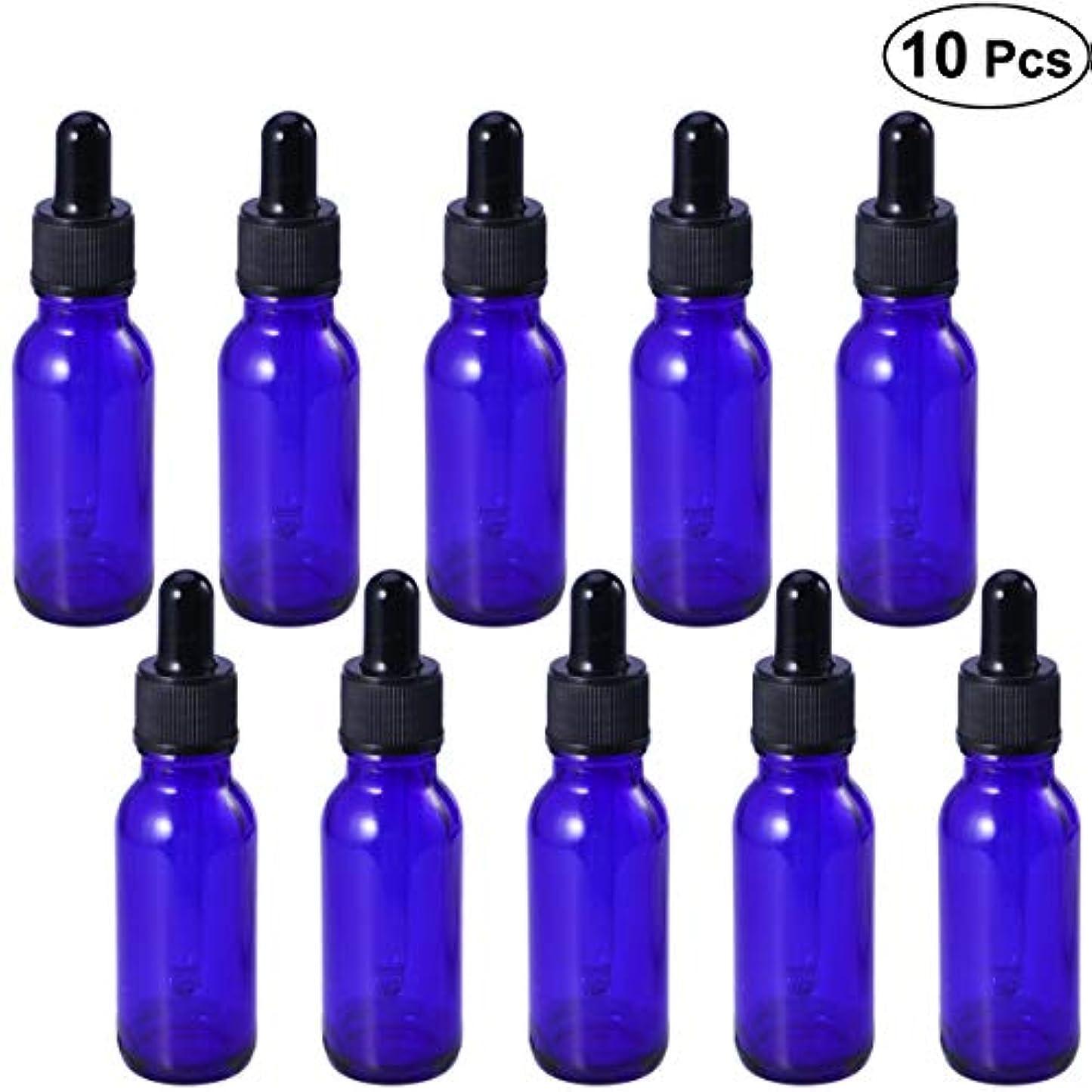 緊急ネコ例Frcolor 遮光瓶 スポイト遮光瓶 20ml 青色 スポイト付き アロマボトル 保存容器 エッセンシャルオイル 香水保存用 詰替え ガラス 10個セット