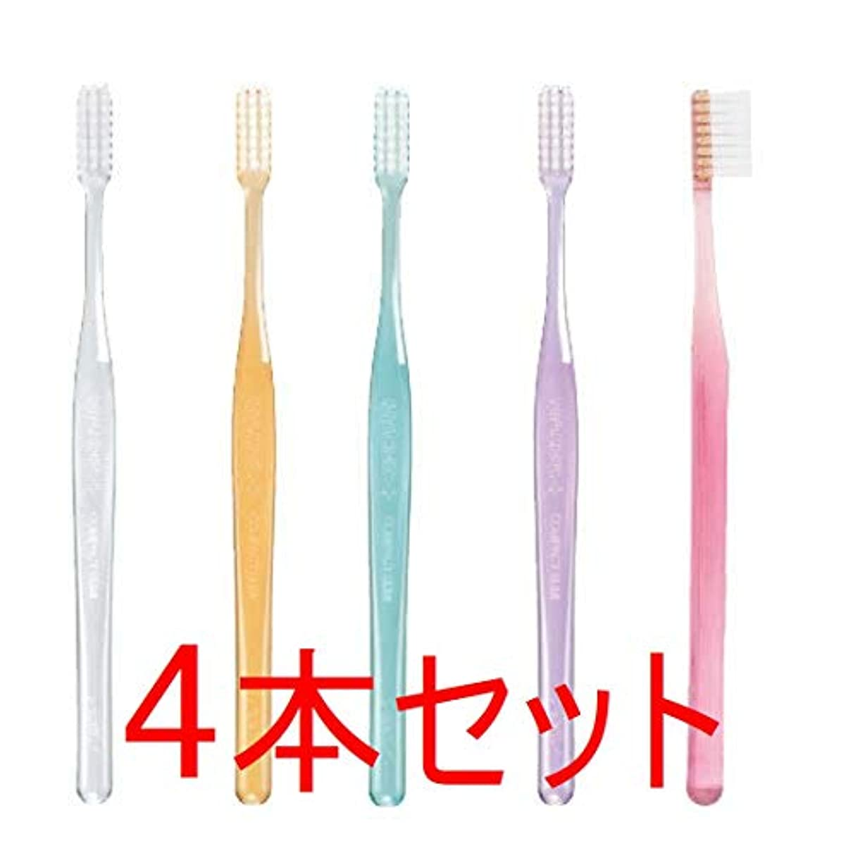 おいしい陸軍推論GC プロスペック 歯ブラシ プラス コンパクトスリム 4本 クリアー色 (M(ふつう), おまかせ)