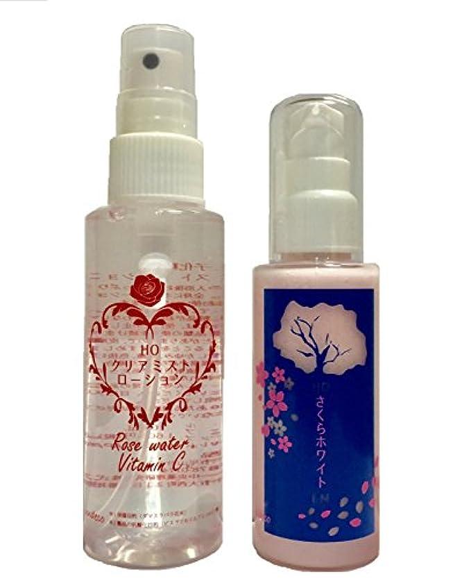 十機転韓国語肌王子 さくらホワイト 美容液&乳液 65ml 2~3ヶ月分 (HOクリアミスト化粧水とのセット)