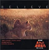 [B00005FMQ0: Believe~NHK「生きもの地球紀行」サウンドトラックIII~]