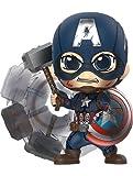 【コスベイビー】『アベンジャーズ/エンドゲーム』[サイズS]キャプテン・アメリカ(バトル版)