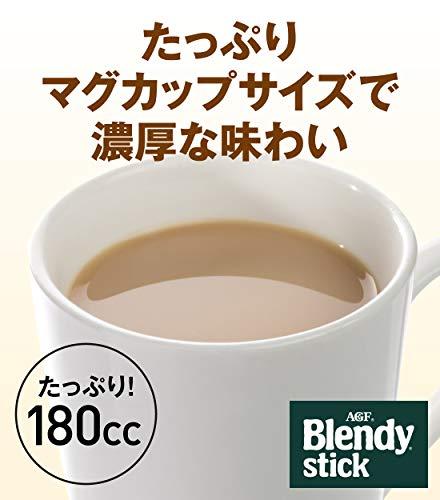 ブレンディ スティック カフェオレ やすらぎカフェインレス 箱 70g