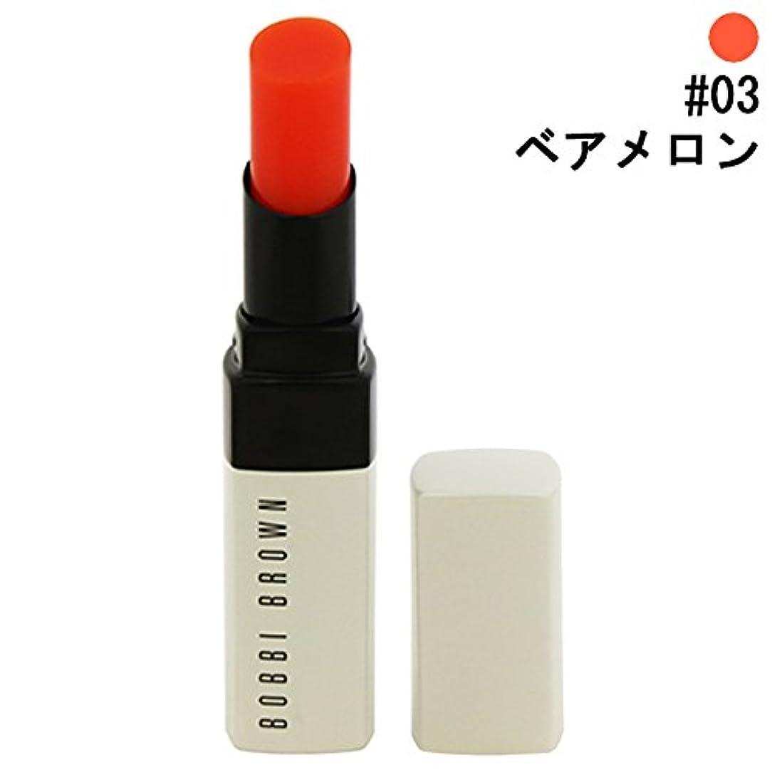 【ボビイ ブラウン】エクストラ リップ ティント #03 ベアメロン 2.3g [並行輸入品]