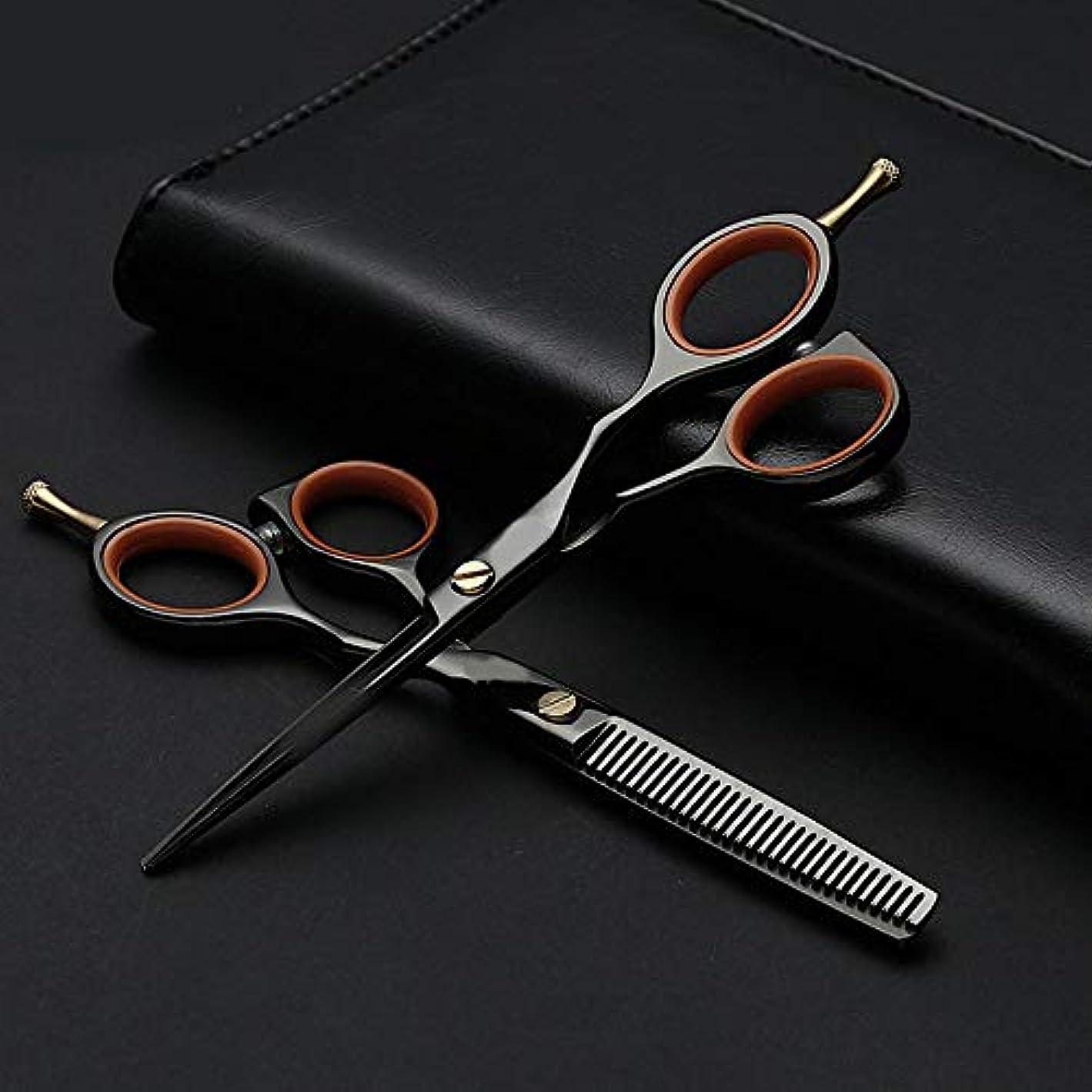 設計石灰岩ロビー理髪用はさみ 5.5インチプロフェッショナル理髪セット、フラット+歯はさみヘアサロンセットヘアカットはさみステンレス理髪はさみ (色 : 黒)