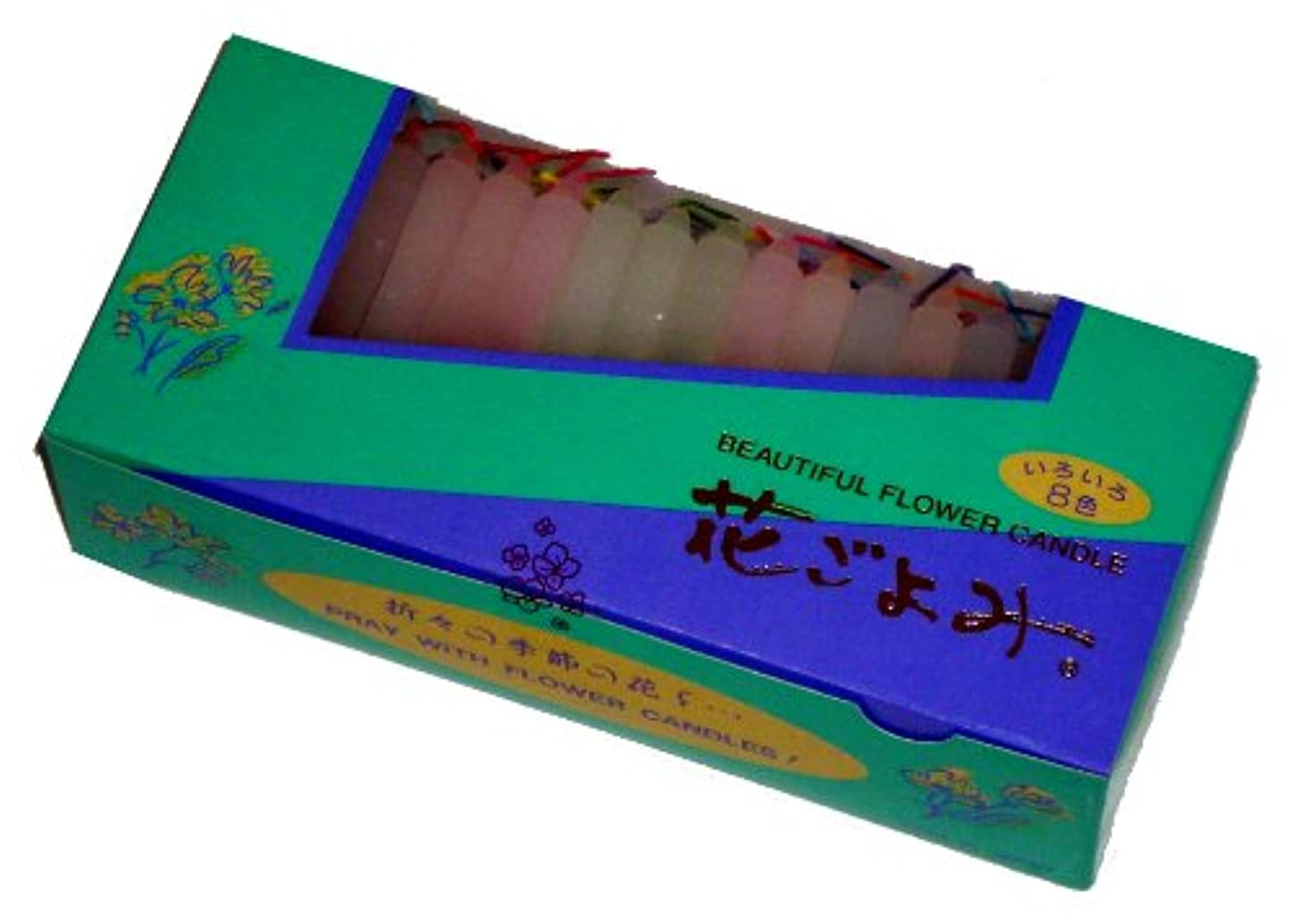 訴えるエンドウ追放する東海製蝋のろうそく 花ごよみ 30分