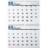 高橋 2020年 カレンダー 壁掛け 2ヶ月 B4×2面 E75