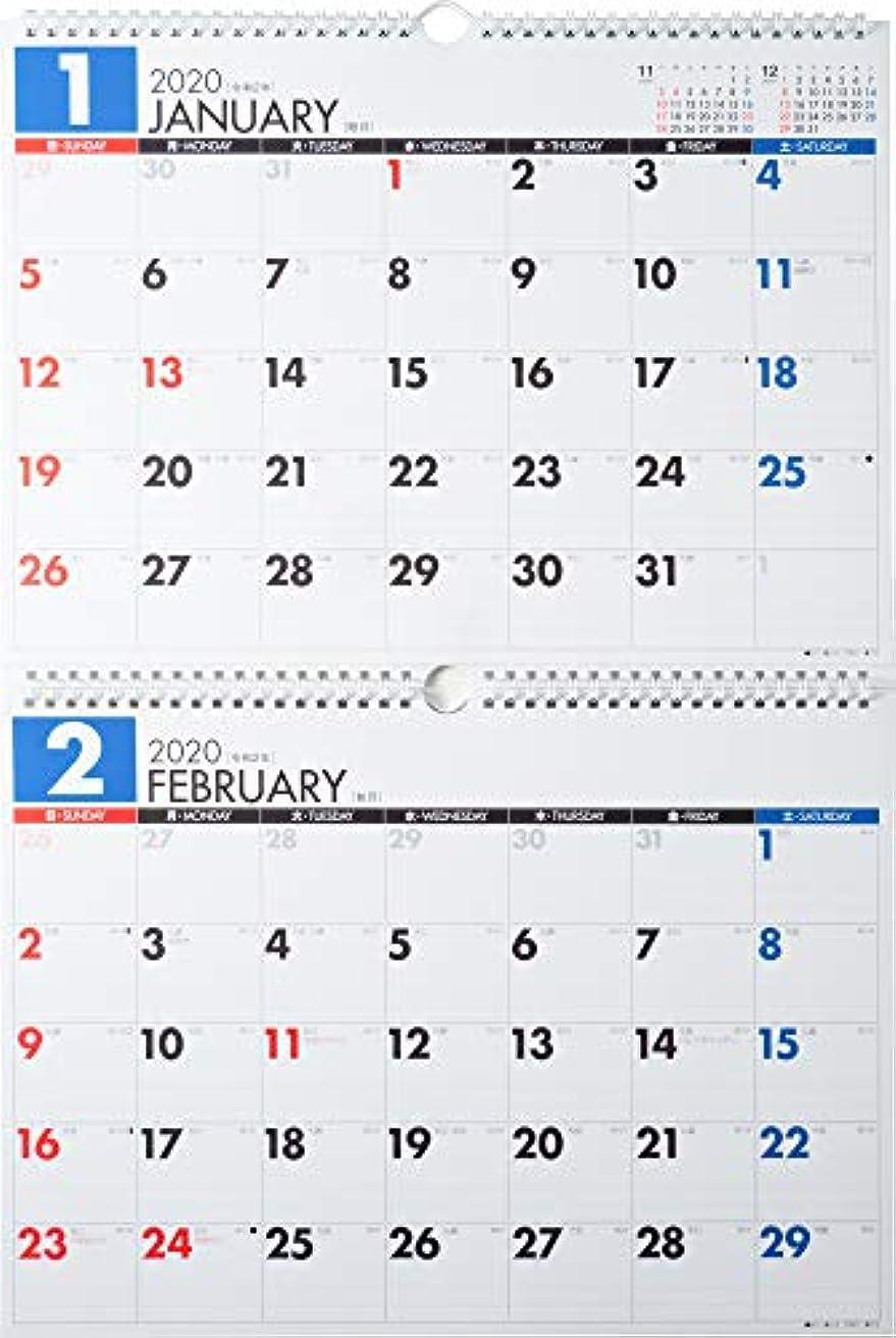 に対してかんたんむちゃくちゃ高橋 2020年 カレンダー 壁掛け 2ヶ月 B4×2面 E75