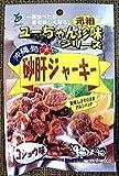 砂肝ジャーキー コショウ味 29g×6
