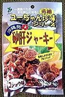 砂肝ジャーキー コショウ味 29g×150