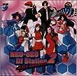 NEO・GEO DJ STATION2~B.O.F.RETURNS~
