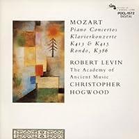 モーツァルト:ピアノ協奏曲第11番 / 13番