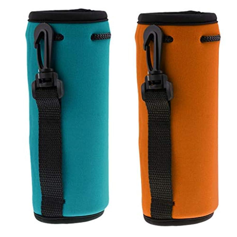 ありがたいしなければならない風邪をひくFLAMEER 2ピース ネオプレーン 水 ドリンク ボトル クーラー キャリアカバー スリーブ 柔らかい