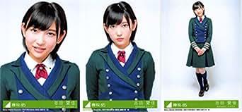 欅坂46 公式生写真 二人セゾン 初回封入特典 3種コンプ 【志田愛佳】