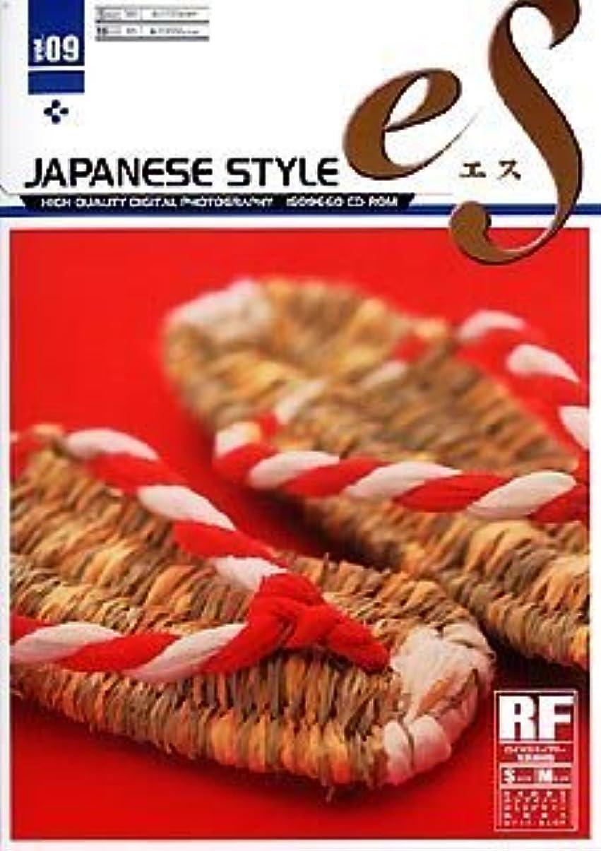 ジョットディボンドン考える移住するeS Vol.09 和風 ~JAPANESE STYLE~