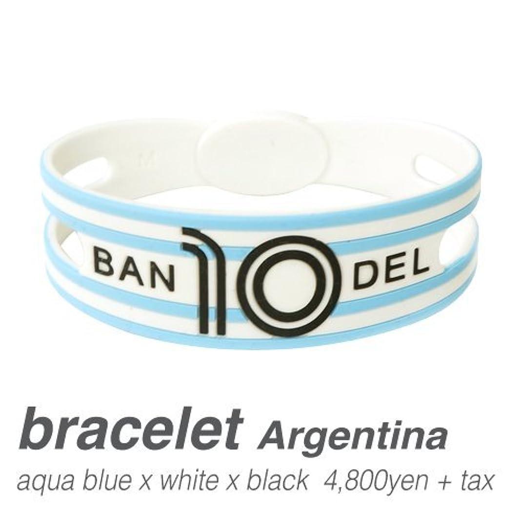 動留め金ケント[バンデル?BANDEL]ブレスレット ワールドフットボール アルゼンチン?BANDEL bracelet(aqua bluexwhitexblack?アクアブルー×ホワイト×ブラック)LLサイズ(内径20.5cm?縦幅26mm)