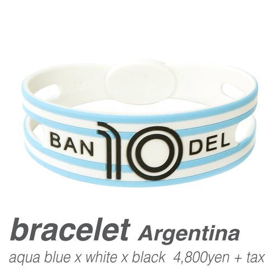 センチメンタル完璧海外で[バンデル?BANDEL]ブレスレット ワールドフットボール アルゼンチン?BANDEL bracelet(aqua bluexwhitexblack?アクアブルー×ホワイト×ブラック)LLサイズ(内径20.5cm?縦幅...