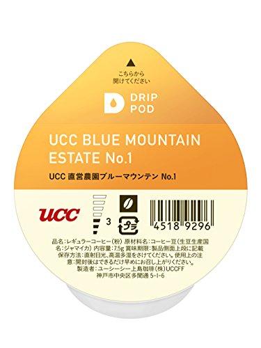 UCC上島珈琲 ドリップポッド 専用カートリッジ ブルーマウンテン No.1 コーヒー 1個 [9296]