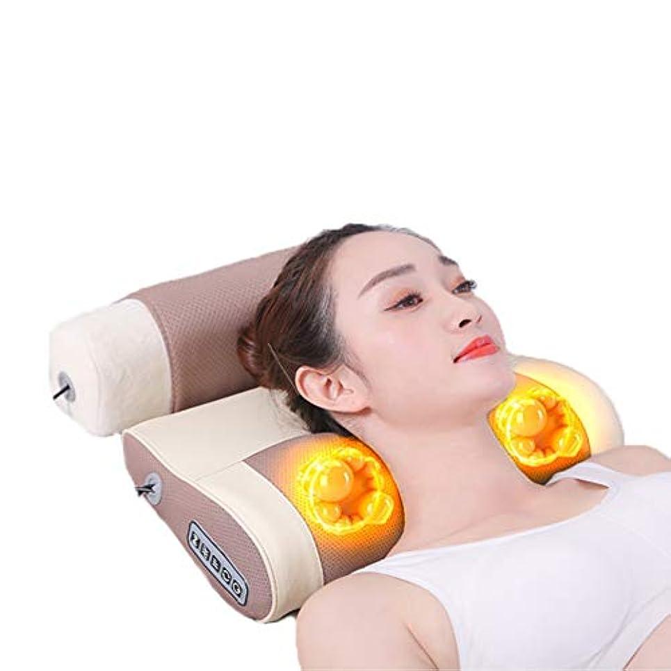 ぼかし逆に対処するRanBow 8D首マッサージ器 ネックマッサージャー 首 肩 背中 お腹 腰 太もも ふくらはぎ 足裏 16つもみ玉 3レベル マッサージ機 首痛 腰痛 肩凝り 赤外線で加熱 15分定時 3Dアイマスク付 敬老の日 カーキ