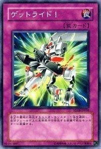 遊戯王カード 【 ゲットライド! 】 SD18-JP038-N 《ストラクチャーデッキ-マシンナーズ・コマンド》
