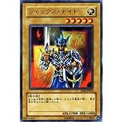 【遊戯王シングルカード】 《エキスパート・エディション4》 ジャックス・ナイト レア ee04-jp065