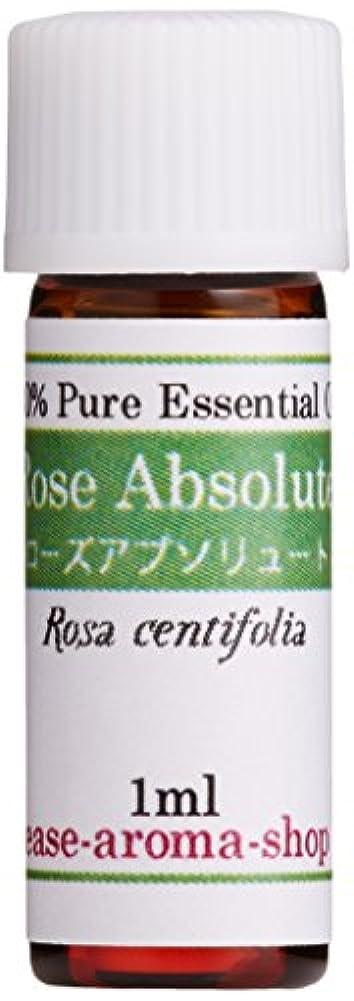 腹痛扱う衝撃ease アロマオイル エッセンシャルオイル ローズアブソリュート 1ml AEAJ認定精油