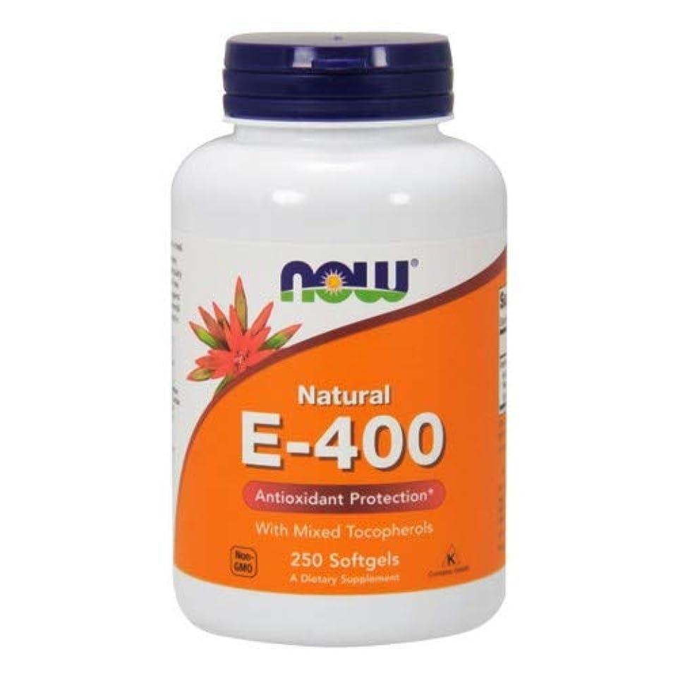 臨検制裁毎週E-400(混合トコフェロール)250 sgels 3個パック