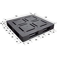 プラスチックパレット R-3 (1100x1100x150 サイズ)【新品】環境にやさしいリサイクル樹脂原料使用【片面四方差し】 重量 20㎏ 屋外保管・下敷き・土台