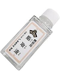 #70137 柘製作所 キセル用ヤニ取液 喫煙具 煙管