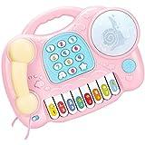 T TOOYFUL キッズ ピアノ 音楽おもちゃ 子供用 知育玩具 おもちゃ ミニピアノ キーボード 電話形 青