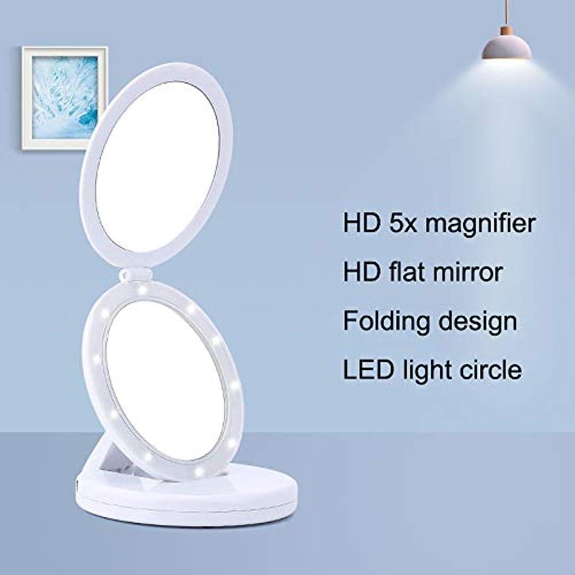 財産引くプレミアAylincool化粧品ミラー化粧鏡、折りたたみ式LED化粧ダブルミラー5倍拡大鏡デスクトップミラー