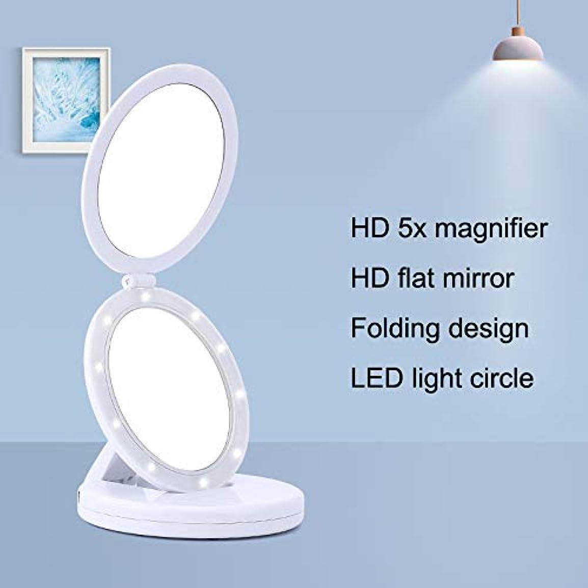 胃換気する繁殖Aylincool化粧品ミラー化粧鏡、折りたたみ式LED化粧ダブルミラー5倍拡大鏡デスクトップミラー