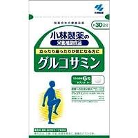 【小林製薬】グルコサミン 180粒(お買い得3個セット)
