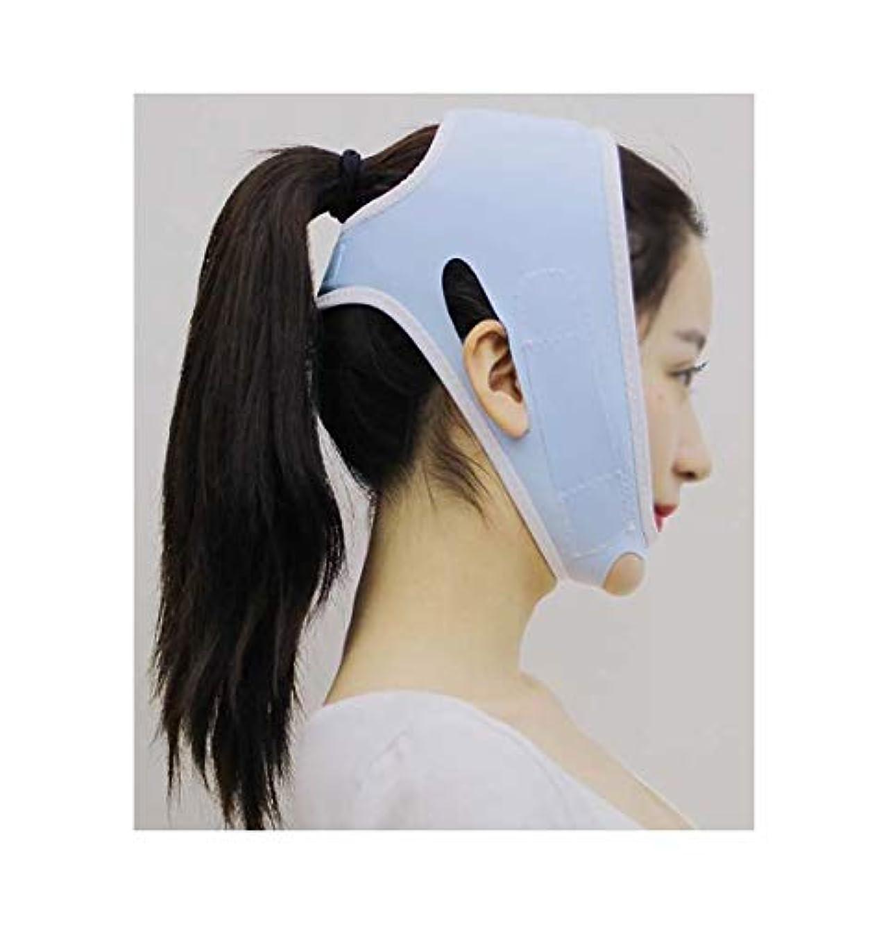 責めるバス満員TLMY 包帯ヘッドギアマスクの顔Vの顔の薄い顔のアーティファクトプラスチック美容ゴムバンドフェイスリフトネックリフト後薄い顔マスクあごベルトの回復 顔用整形マスク (Color : Blue)