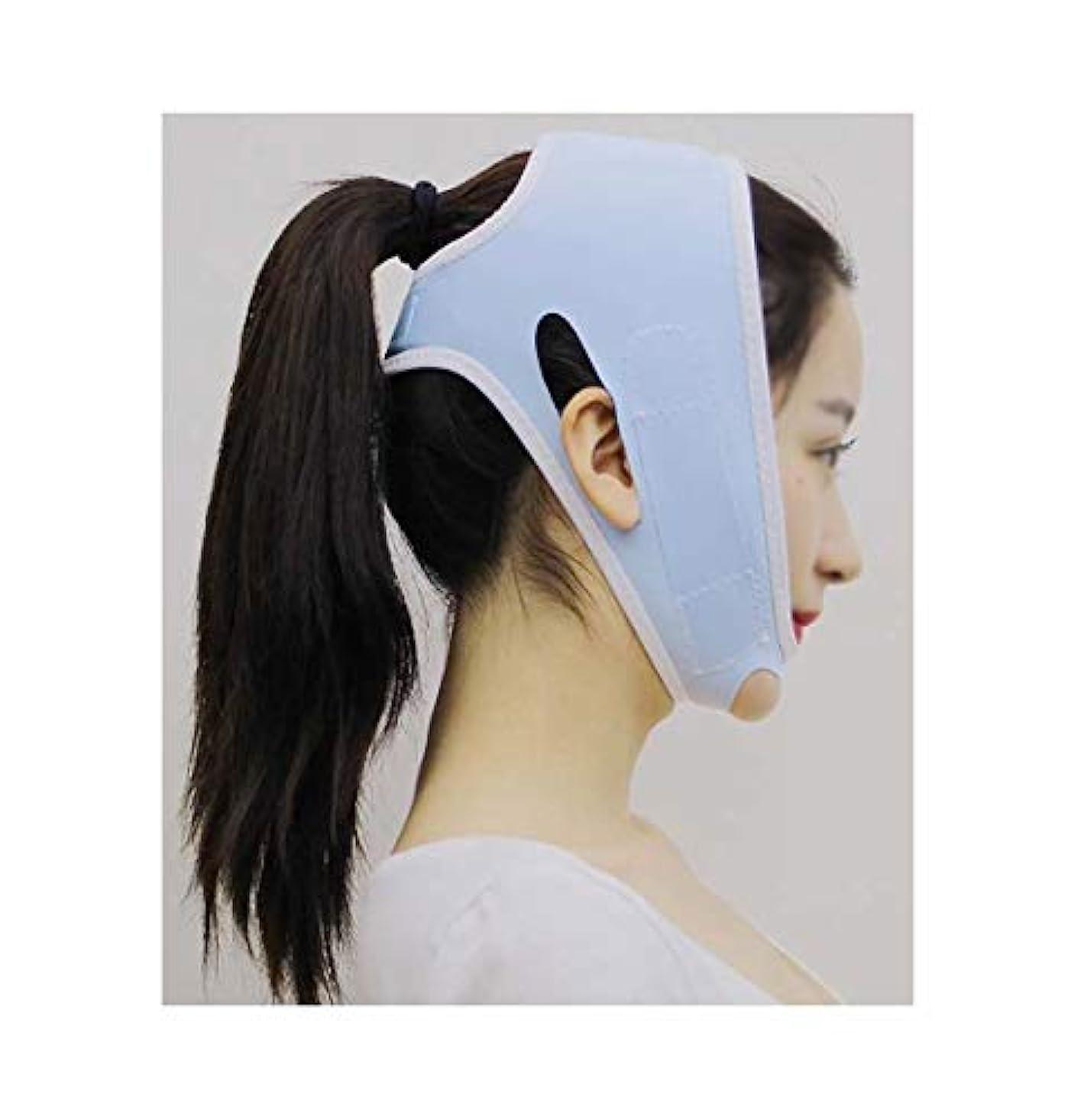 タンク広告する同種のTLMY 包帯ヘッドギアマスクの顔Vの顔の薄い顔のアーティファクトプラスチック美容ゴムバンドフェイスリフトネックリフト後薄い顔マスクあごベルトの回復 顔用整形マスク (Color : Blue)
