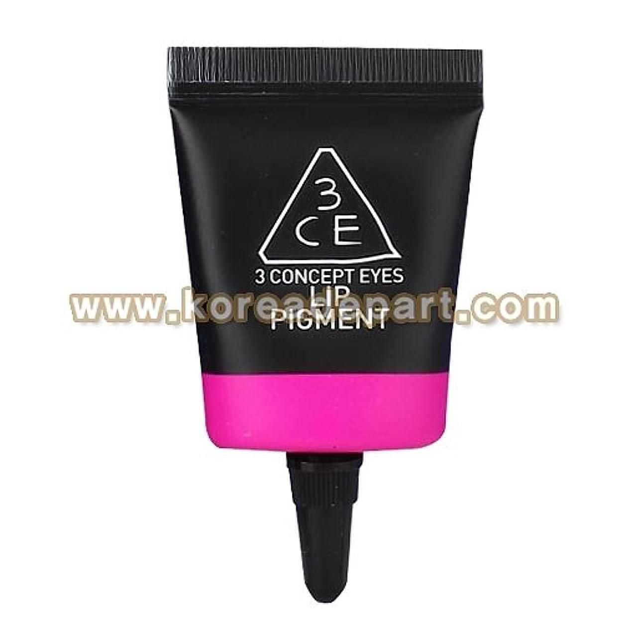 知人スキャンダラス記念日3CE リップ ピグメント (electro pink) [海外直送品][並行輸入品]