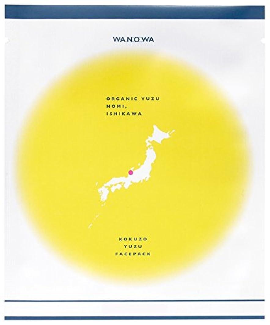 オープニング例所持WANOWA オーガニック 国造ゆず フェイスパック Organic KOKUZO YUZU Face Pack ワノワ 和の環