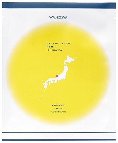 WANOWA オーガニック 国造ゆず フェイスパック Organic KOKUZO YUZU Face Pack ワノワ 和の環