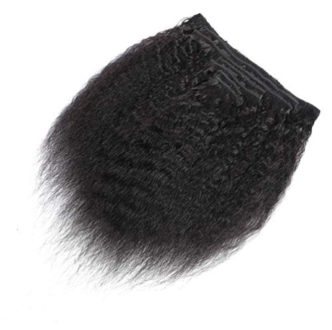 賢い忌まわしい従順100%リアルレミーの人間の毛髪延長ストレート7ピース/パッケージ標準横糸の女性フルヘッドクリップ