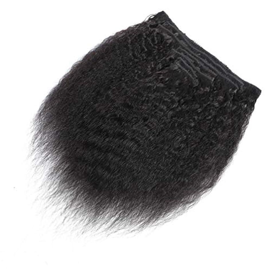 論理的に罰する剥離100%リアルレミーの人間の毛髪延長ストレート7ピース/パッケージ標準横糸の女性フルヘッドクリップ