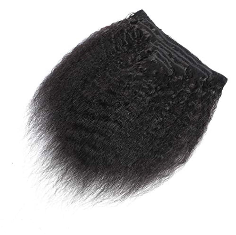 100%リアルレミーの人間の毛髪延長ストレート7ピース/パッケージ標準横糸の女性フルヘッドクリップ