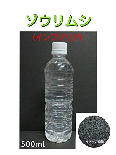 (活餌)(濃縮)ゾウリムシ インフゾリア(500ml)